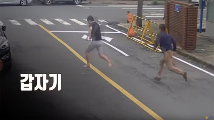 도망가는 인터넷 물품 사기범을 쫒는 매의 눈 형사!!!