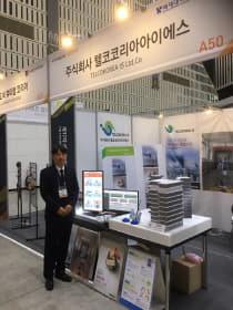 지역 기업들 '세계한상대회' 참가… 글로벌 시장 공략 박차