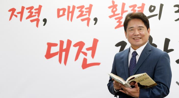 20181029-육동일 위원장3