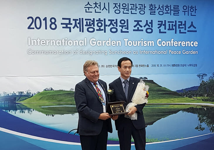 02.올해의정원관광도시수상