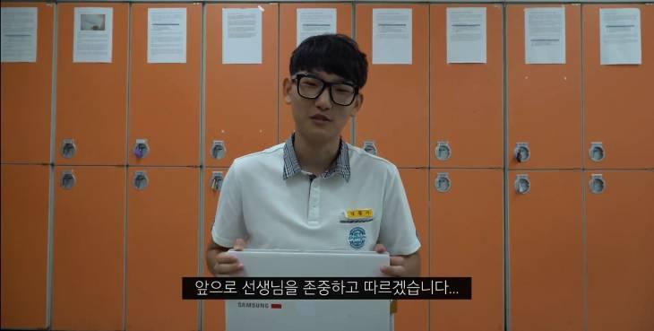 [대전교육 UCC 공모전] 고등부문 최우수작 천수림 학생의 '선생님의 고마움'