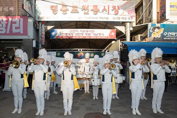 신천지자원봉사단전통시장10만명방문기념행사_보도사진3-2