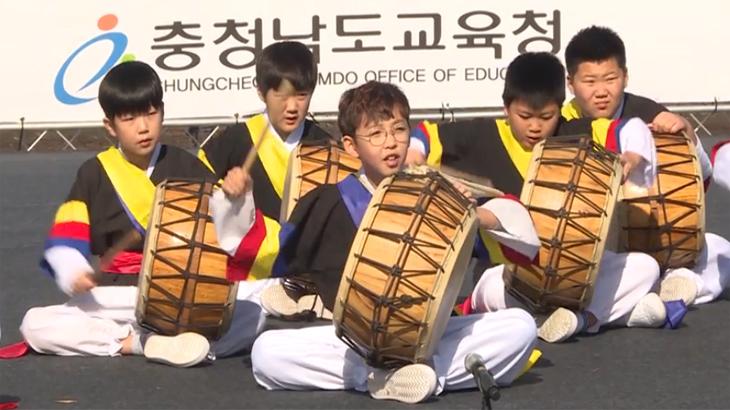 충남 도내 초·중·고·특수학교 19개팀 참여해 우리 전통문화 긍지 느껴!