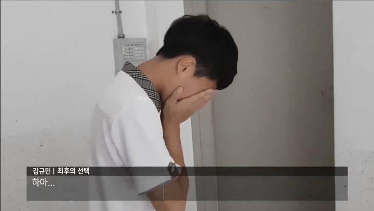 [대전교육 UCC 공모전] 대신고 김동규 '상처를 주는 학교폭력 없어져야'