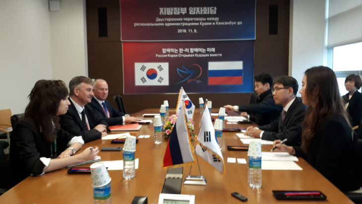 대전시, 제1차 한-러 지방협력 창립포럼 참가