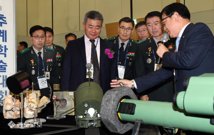 20181108-군사과학기술학회 학술대회1