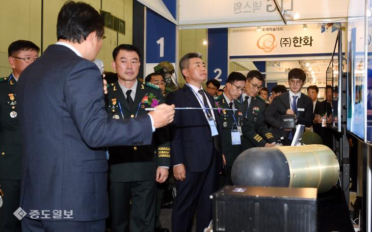 20181108-군사과학기술학회 학술대회2