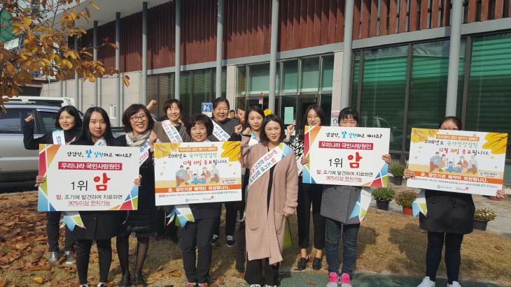 사본 -암검진 캠페인(11월 5일) (1)