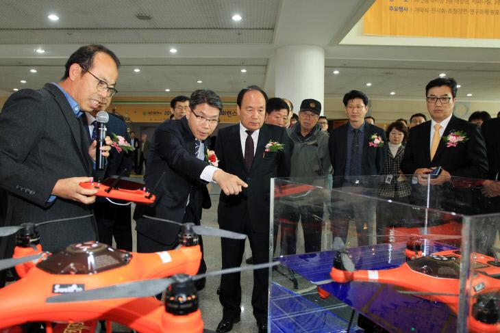 대전시, 제8회 도시공간정보 콘퍼런스 개최 (4)