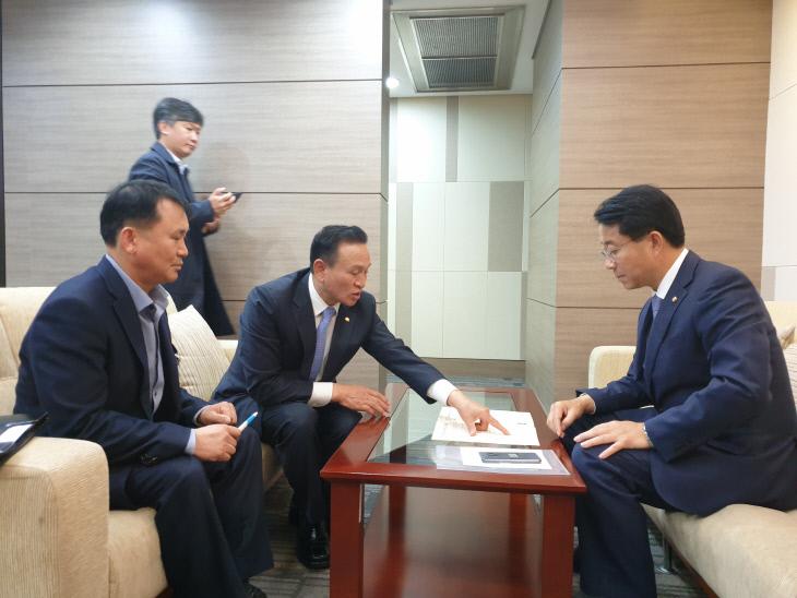 예산법무과(구본영 시장 국회 방문)