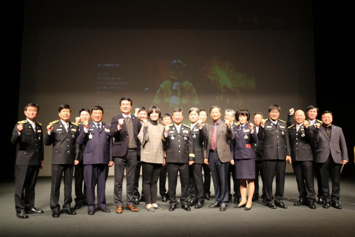 사본 -당진소방서  제56주년 '소방의날' 기념행사 개최 (1)