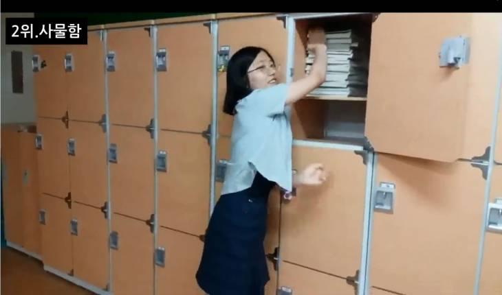 [대전교육 UCC 공모전] 중등부문 김려진 학생 '우리 학교 자랑거리는?'