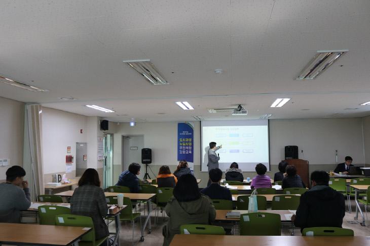 대동 뉴딜사업'우리마을살리기'주민교육 개최_강의 모습