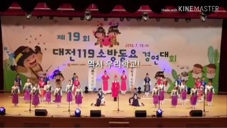 [대전교육 UCC 공모전] 초등부문 노승준 '우리학교의 자랑거리'