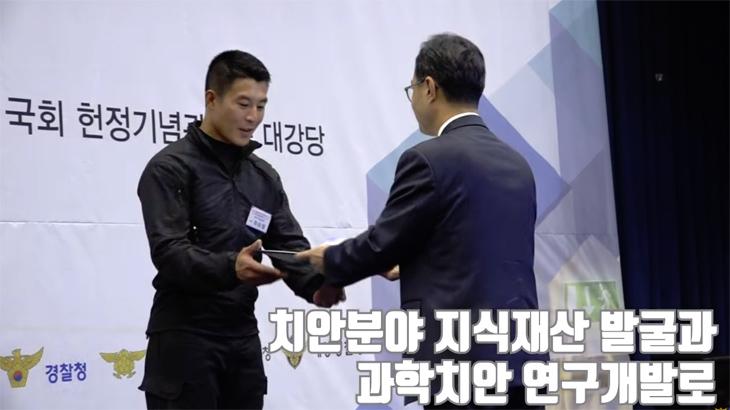 제1회 국민안전 발명챌린지 시상식·전시회 개최!