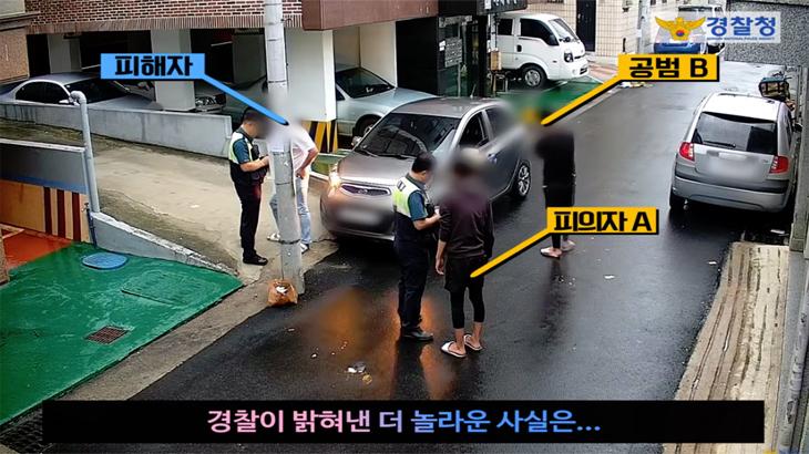 충격! 몰래 숨어서 의도적인 교통사고 낸 사기꾼의 정체!!