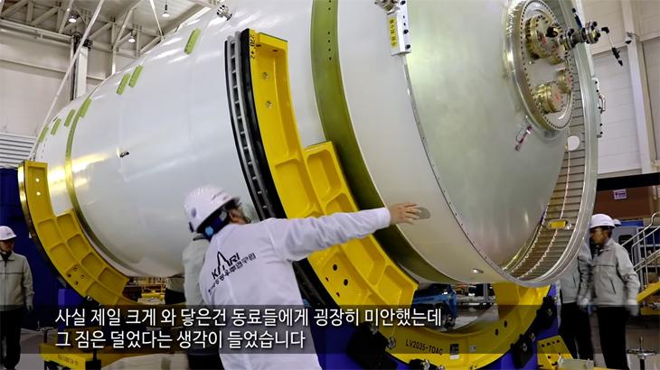 발사 앞둔 시험발사체 개발 스토리!!!
