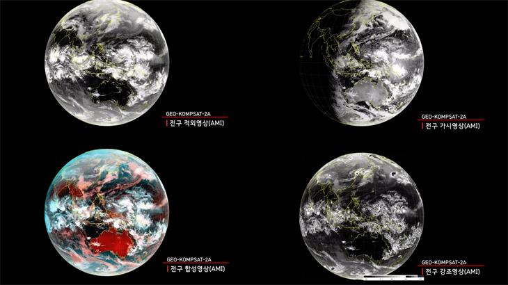 국내독자 개발 정지궤도위성인 '천리안2A 호' 임무 CG 영상