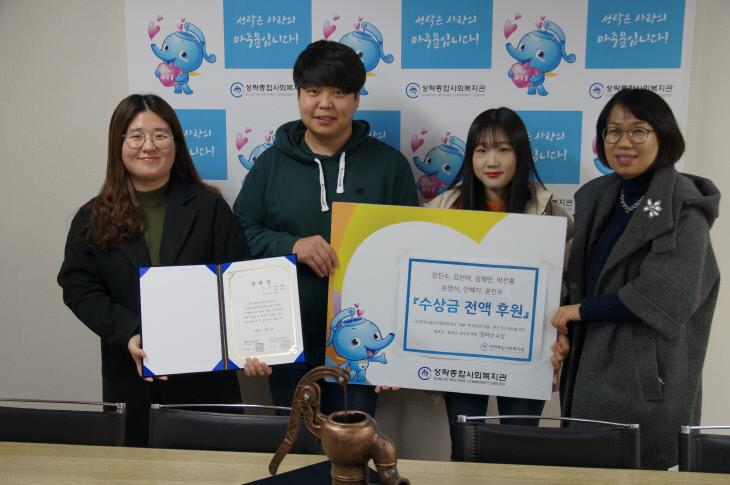 http://dn.joongdo.co.kr/mnt/images/file/2018y/12m/03d/2018120301000264900009481.jpg