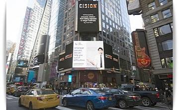 JD)뉴욕 타임스퀘어에 보도되고 있는 디포렌식코리아
