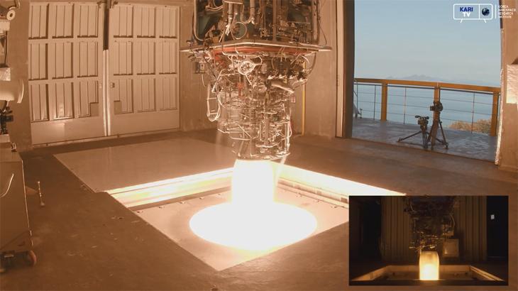 국내산 발사체의 심장격인 로켓엔진 연소시험(100초) 공개