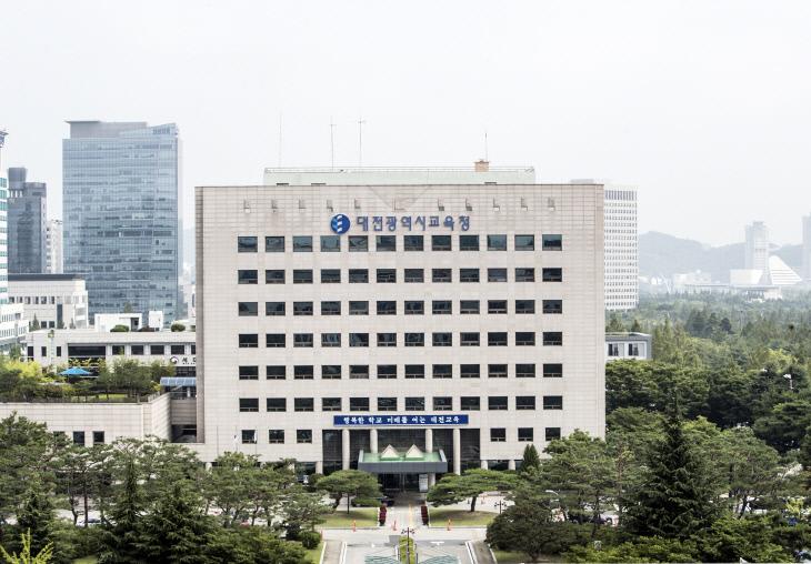 대전광역시교육청 전경  (2018)