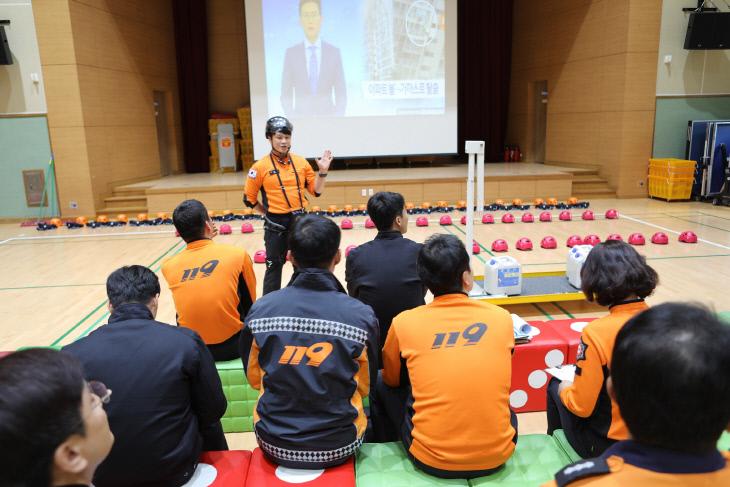 대전소방본부, 119시민체험센터 안전강사 연찬회 실시