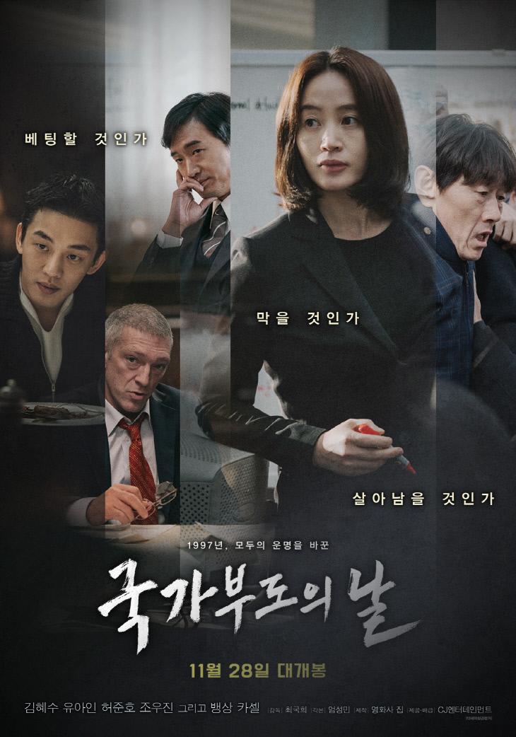 movie_image[5]