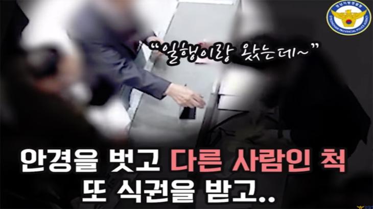 창원의 한 예식장 영상! '가짜 하객' 주의보!!!