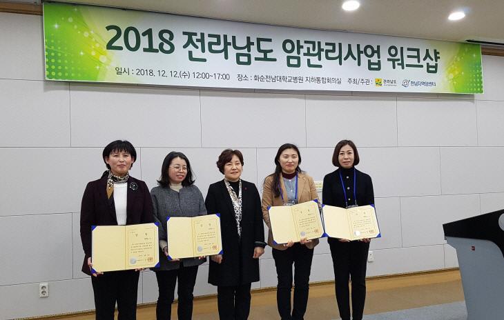[크기변환]함평군, 2018 전라