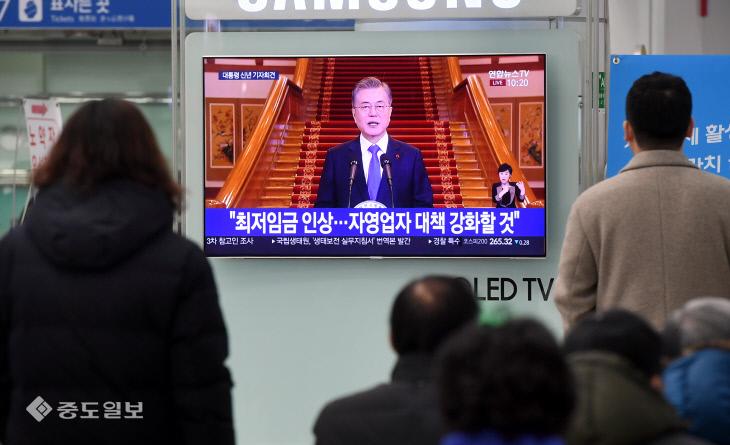 20190110-대통령 신년 기자회견