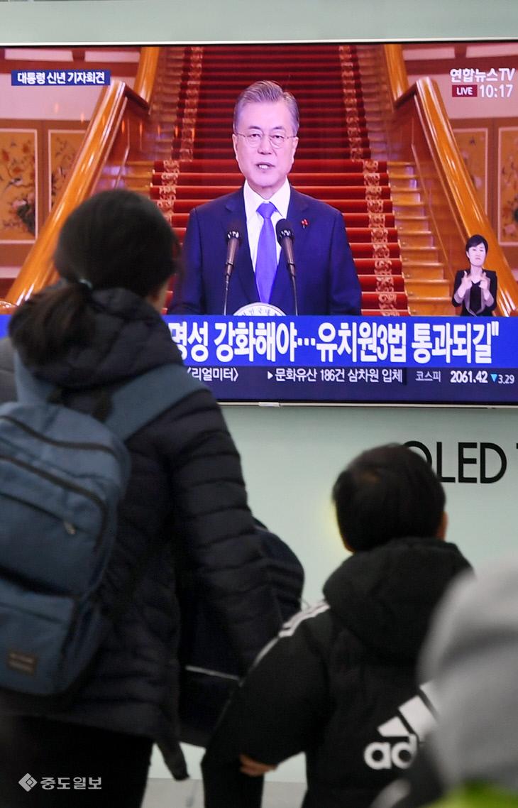 20190110-대통령 신년 기자회견1