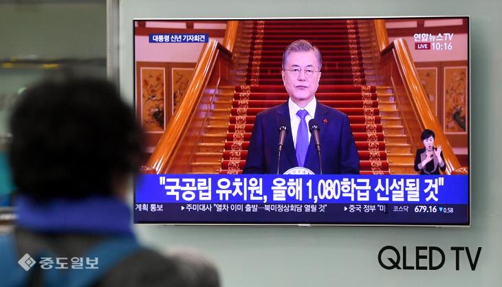 20190110-대통령 신년 기자회견2