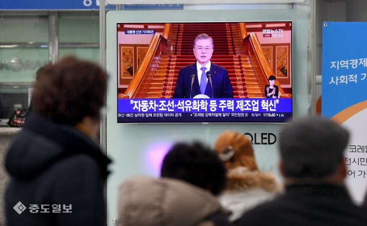 20190110-대통령 신년 기자회견3