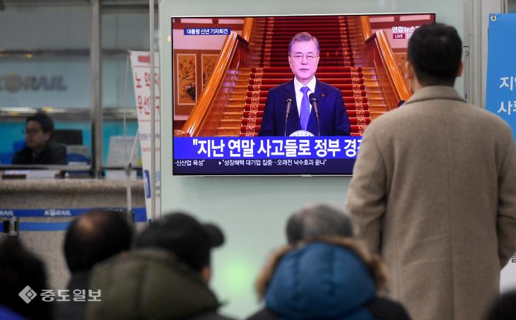 20190110-대통령 신년 기자회견4