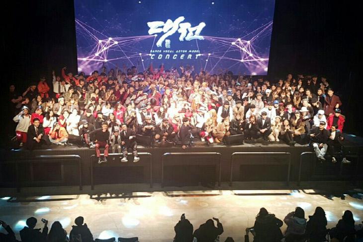 17년 대전공연후 단체기념사진