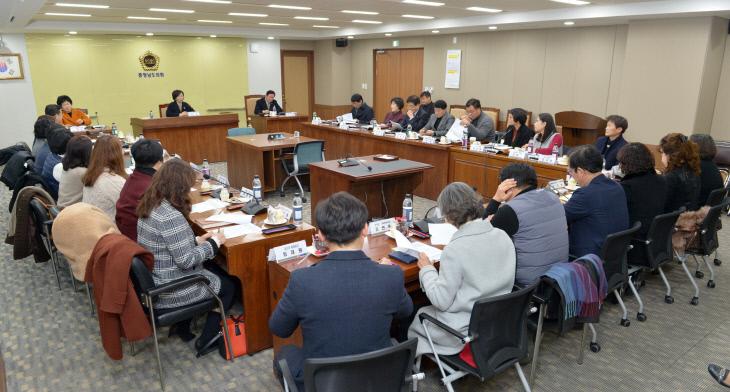 2019-01-11-시군 다문화가족지원센터장과 간담회 1