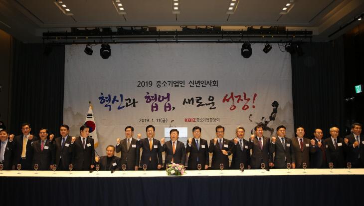 충청권신년인사회1