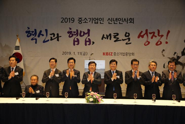 충청권신년인사회2