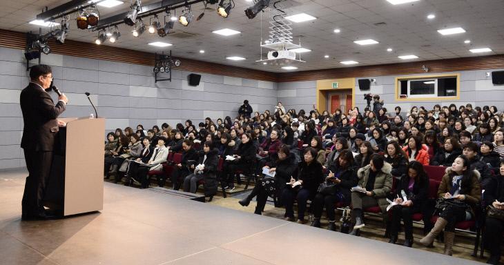 1번사진_시교육청_학부모설명회(1)