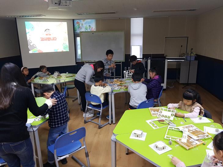 학생교육문화원