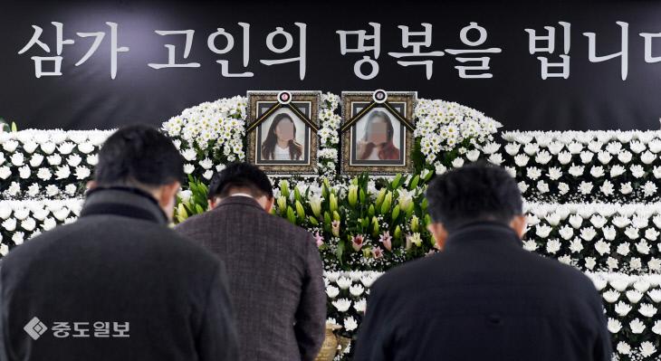 20190113-건양대 학생들 분향소