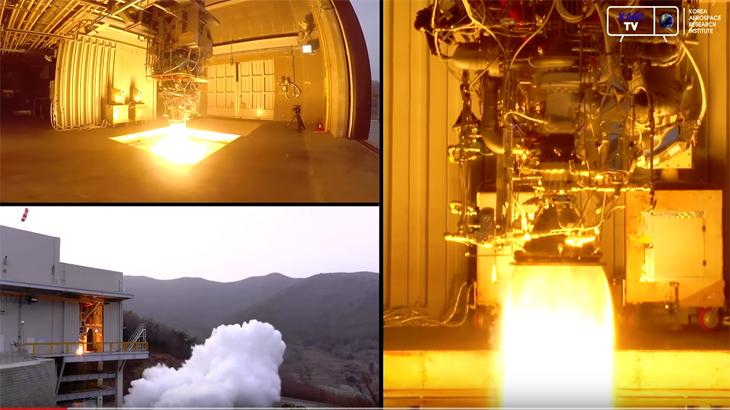 새로운 엑체엔진 개발의 다단연소 엔진 600초 연소시험 성공!