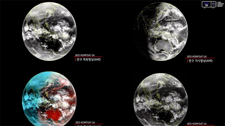 '천리안 2A호'고도 3만 6천km, 우리 위성이 촬영한 지구