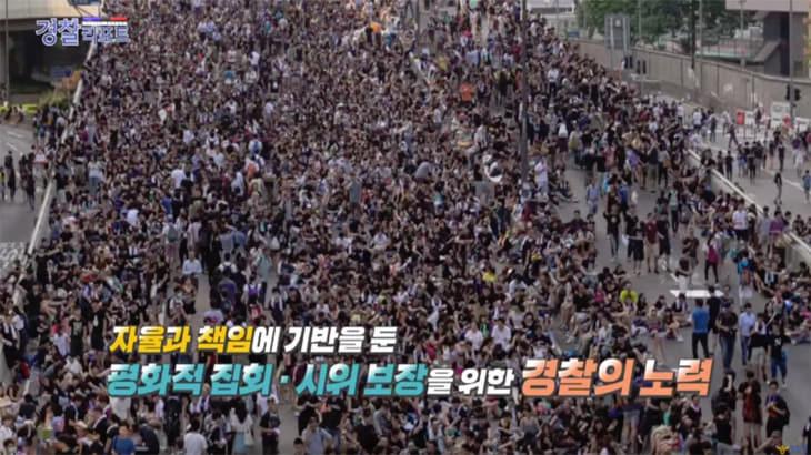 2018 집회·시회 개최는 역대 최다, 불법은 감소 - 경찰리포트