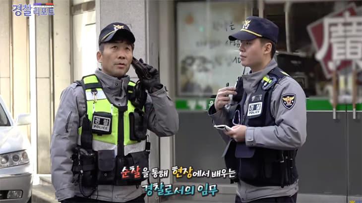 현장실습 중 특수절도범 검거한 수원서부경찰서 홍성훈 경찰관