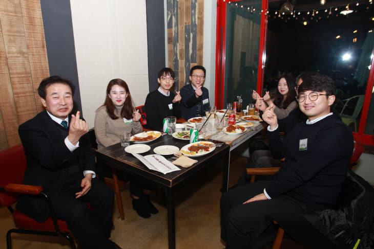 송기섭 진천군수 새내기 공직자 소통 데이트 사진2