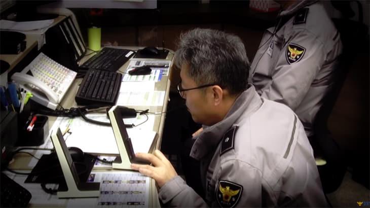 현장경찰 24시 '오늘을 선택한 우리는 대한민국 경찰입니다'