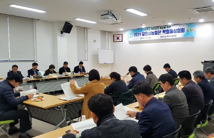 사본 -농업산학합동심의회