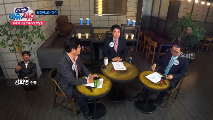김화영의 이슈앤이슈 수어방송 도입 화면